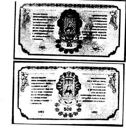нижегородский герб